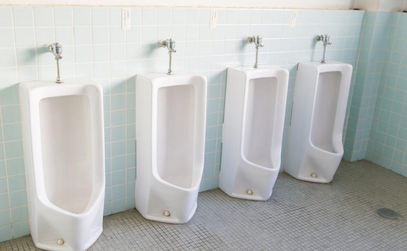 トイレのつまり・修理を依頼する際のポイント
